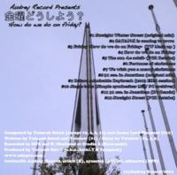 Paradox Control Revival 31 sec. in Jonathan (original mix)