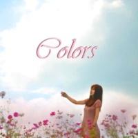 友利花 Colors