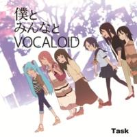 Task Speaker&Pencil (feat. 初音ミク)