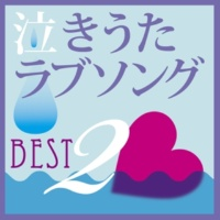 LGYankees Close To You feat.舞花