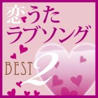 LGYankees マヂLOVE feat.吉見一星