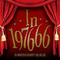 In 197666 IQ:64(あいくるしぃ)
