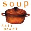 尾崎亜美 soup