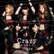 ℃-ute Crazy 完全な大人【初回生産限定盤A】