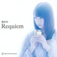 篠原杏 Requiem