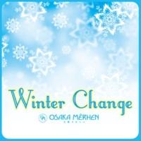 メルヘンヌ Winter Change