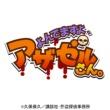 Team.ねこかん[猫]featuring.米倉千尋 ミラクル とらぶる New Face!