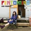 吉木りさ PERMANENT SUMMER Music Video