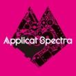 Applicat Spectra セントエルモ