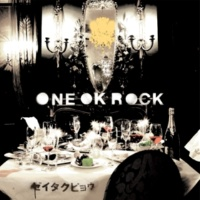 ONE OK ROCK ケムリ
