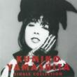 山下久美子 SINGLE