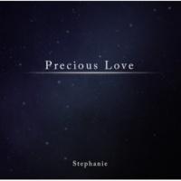 ステファニー Precious Love