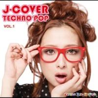 J-COVER ALL STARS 愛をこめて花束を