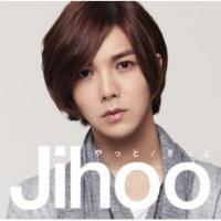 Jihoo やっと