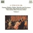 スロヴァキア放送交響楽団/オンドレイ・レナールト(指揮) ヨハン・シュトラウスII世:ワルツ「美しく青きドナウ」Op.314