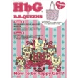 B.B.クィーンズ How to be happy Girl!?