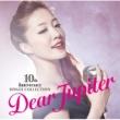 平原綾香 10周年記念シングル・コレクション~Dear Jupiter~