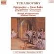 スロヴァキア・フィルハーモニー管弦楽団/ミヒャエル・ハラース(指揮) チャイコフスキー: バレエ音楽「白鳥の湖」 Op. 20 (抜粋) - Act II:  Scene