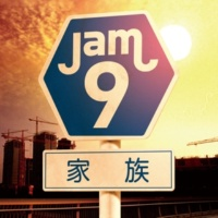 Jam9 シアワセのカタチ