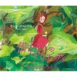 セシル・コルベル Arrietty's Song-Instrumental Version(Arrietty's Song)