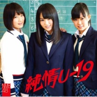 NMB48 努力の雫/白組