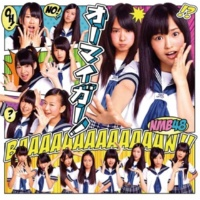 NMB48 オーマイガー! (off vocal ver.)