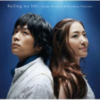 平原綾香&藤澤ノリマサ Sailing my life