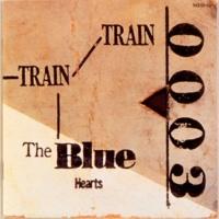 THE BLUE HEARTS メリーゴーランド (デジタル・リマスター・バージョン)