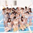 NMB48 「僕らのユリイカ」通常盤Type-C