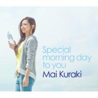 倉木麻衣 Special morning day to you