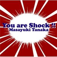 田中昌之 愛をとりもどせ!! feat. きただにひろし