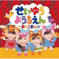 V.A. ミニドラマ パート4