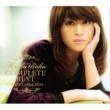 宇徳敬子 宇徳敬子 COMPLETE BEST ~Single Collection~