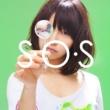 植田真梨恵 S・O・S