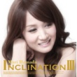 浜田麻里 INCLINATION III