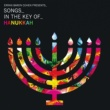 Erran Baron Cohen Erran Baron Cohen Presents: Songs In The Key Of Hanukkah