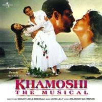 Remo Fernandes Huiya Ho [Khamoshi - The Musical / Soundtrack Version]