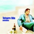 Tetsuro Oda ボクの背中には羽根がある