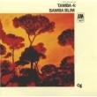 Tamba 4 サンバ・ブリン