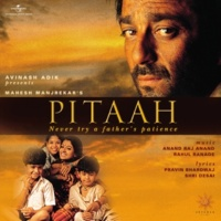 Unknown Shloka (Pitaah) [Pitaah / Soundtrack Version]