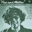 Ella Fitzgerald ファイン・アンド・メロウ