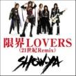 SHOW-YA 限界LOVERS(21世紀Remix)