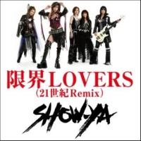 SHOW-YA 私は嵐(21世紀Remix)