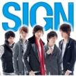 SIGN サイン