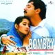 Udit Narayan/Kavita Krishnamurthy/G. V. Prakash/Shradha Kuchchi Kuchchi Rakkamma [Bombay / Soundtrack Version]