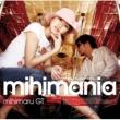 mihimaru GT mihimania~コレクション アルバム~