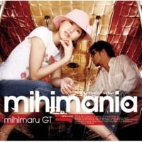 mihimaru GT So Merry Christmas -TAKE 06-