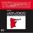 The Jazz At The Philharmonic All-Stars/オスカー・ピーターソン・トリオ/The Gene Krupa Trio/エラ・フィッツジェラルド JATP In Tokyo, Live At The Nichigeki Theatre 1953