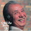 渡辺貞夫 SADAO 2000