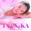 宇崎竜童 「TANNKA 短歌」Original Soundtrack